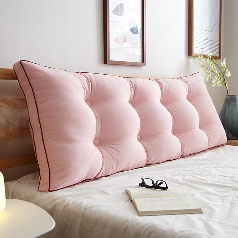 強大な失望させる毛布ベッドウェッジクッション 枕,三角ヘッドボードクッション 枕,バックレストポジショニングサポートリーディングウェッジ枕 張り 腰椎枕-ピンク 20x50x180cm(8x20x71inch)