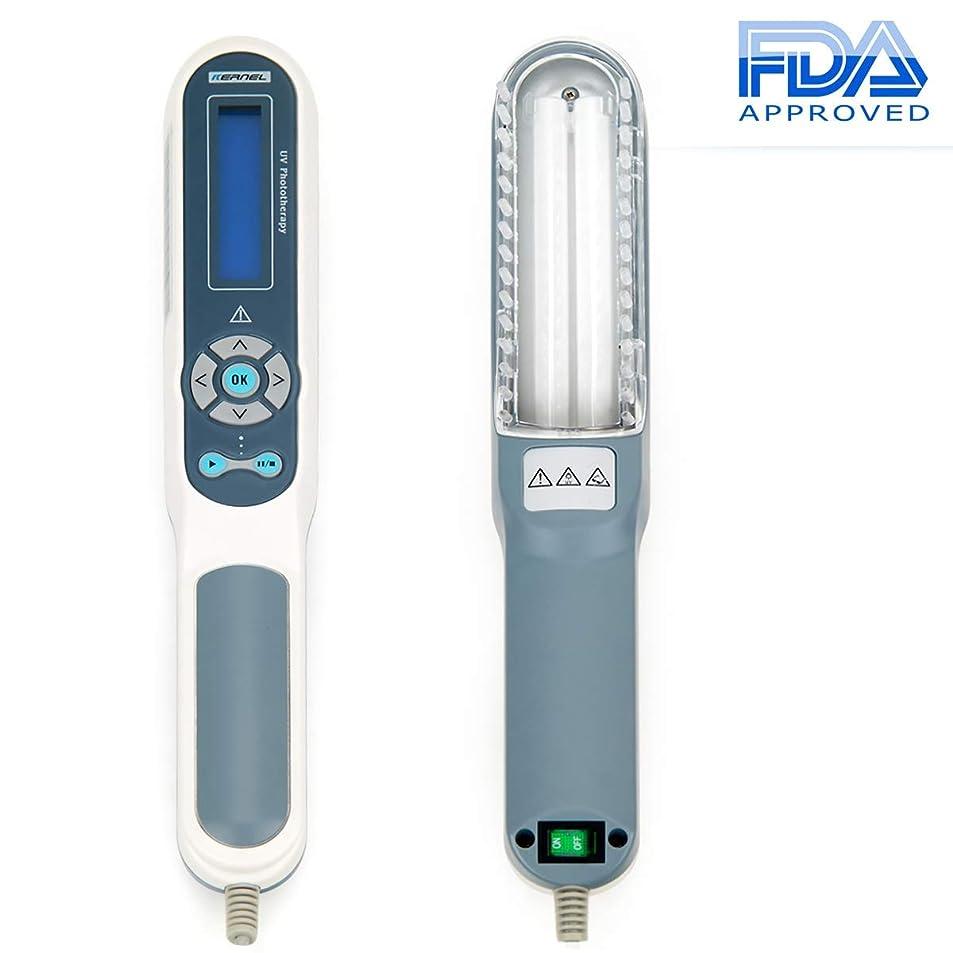 褒賞ひらめき協同皮膚疾患のための手持ち型紫外線光線療法UV光