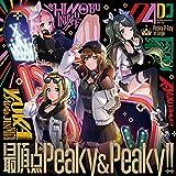 最頂点Peaky&Peaky!! / Peaky P-key