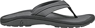 Best kai running sandals Reviews