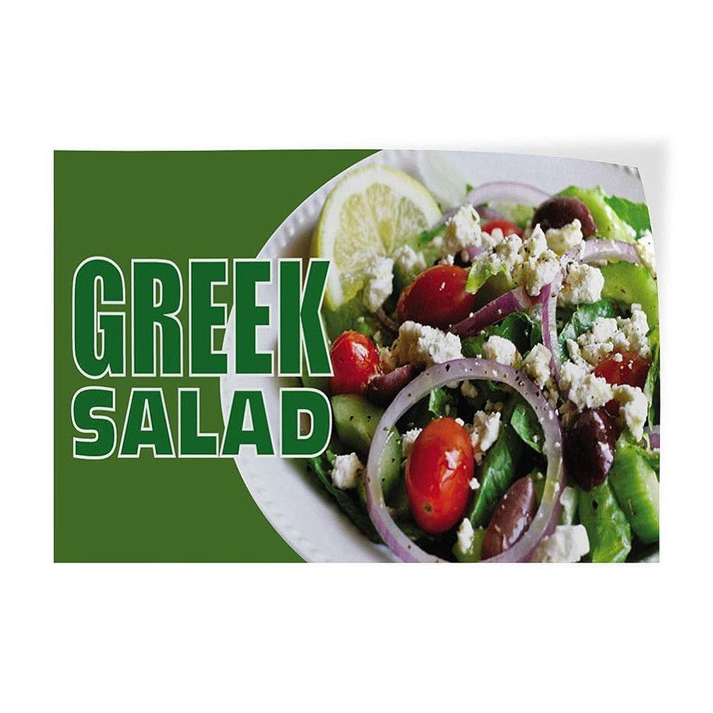 Greek Salad #1 Indoor Store Sign Vinyl Decal Sticker 8