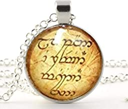 Elvish Not All Who Wander Are Lost Necklace - Lord of the Rings Jewelry in Sindarin Elvish