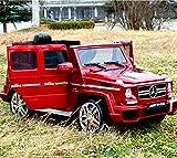 Kinder Elektroauto Mercedes Lizenziert G63 AMG Original Lizenz Kinderauto Kinderfahrzeug Elektro Spielzeug für Kinder (Bordeaux Rot -Metallic) - Daliya