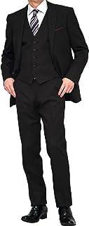 【KOKUBO】スリーピーススーツ メンズ 秋冬 2つボタン 程よくスリム 洗えるスラックス ウオッシャブルパンツ ビジネス スタイリッシュ 3ピース ジレ ベスト オシャレ