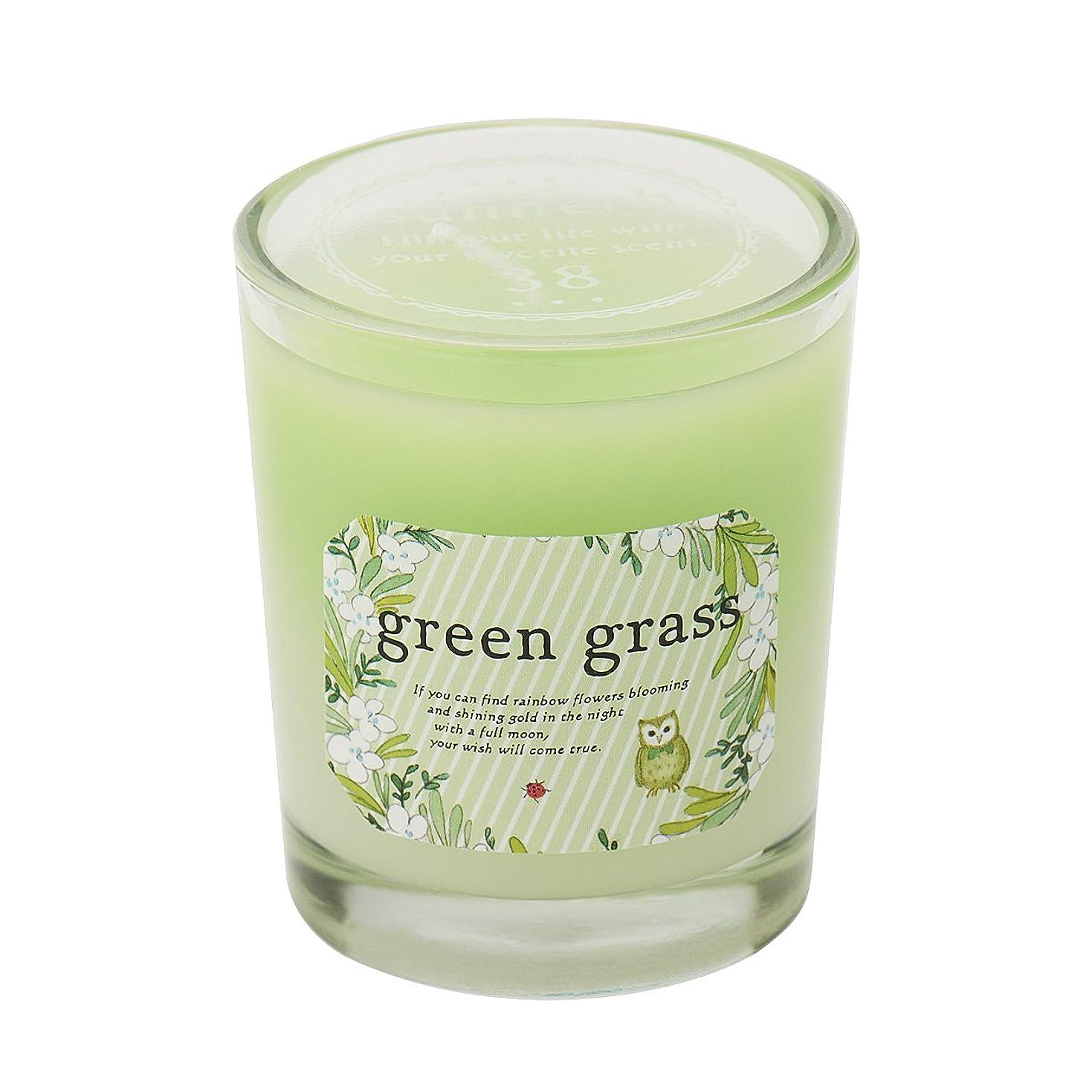 ブランデー長椅子エキゾチックサンハーブ グラスキャンドル グリーングラス 35g(グラデーションろうそく 燃焼時間約10時間 爽やかでちょっと大人の香り)