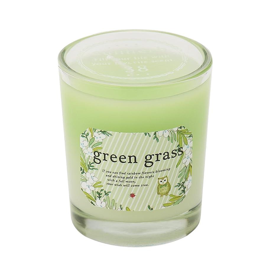 国内のぴかぴか請求書サンハーブ グラスキャンドル グリーングラス 35g(グラデーションろうそく 燃焼時間約10時間 爽やかでちょっと大人の香り)