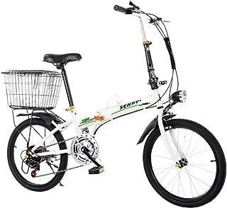 MaxLorean パンクしない折りたたみ自転車 タフ ノーパンクタイヤを採用 20インチ 7段変速 バスケット/泥除け装備