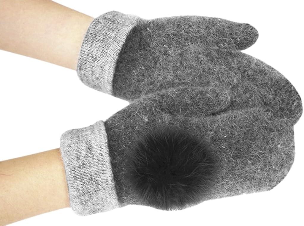Women Knitted Full-Finger Winter Warm Soft Cycling Ski Gloves Mittens