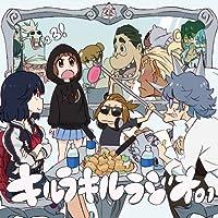 Radio CD (Shinichiro Miki, Aya Suzaki) - Radio CD Kill La Kill Radio Vol.1 (2CDS) [Japan CD] TBZR-214 by Aya Suzaki) Radio CD (Shinichiro Miki