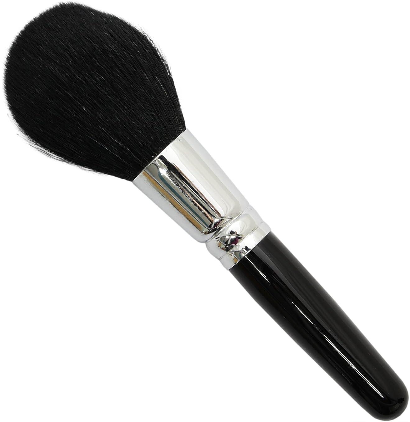 従事したクアッガ承知しました熊野筆 メイクブラシ SRシリーズ フェイスブラシ 丸 山羊毛