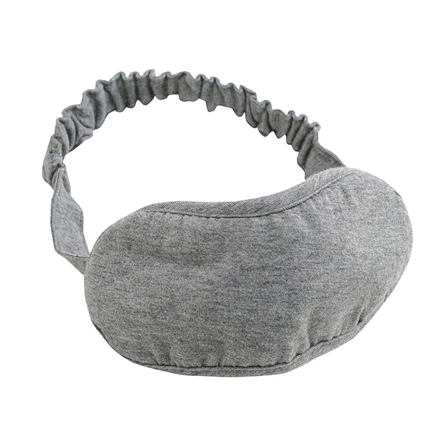 プロペラ掃く状Healifty アイマスク アイパッチ コットン 厚い ナップアイシェードカバースリーピング?ブラインドフォールズ旅行オフィス(グレー)