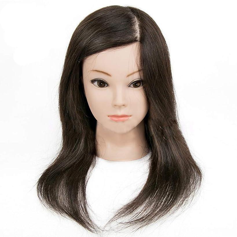 海嶺インタフェース有料編んだ髪のヘッドモデル本物の人間の髪のスタイルの学習モデルヘッドサロンの学習は熱いと染めた髪のダミーの頭にすることができます