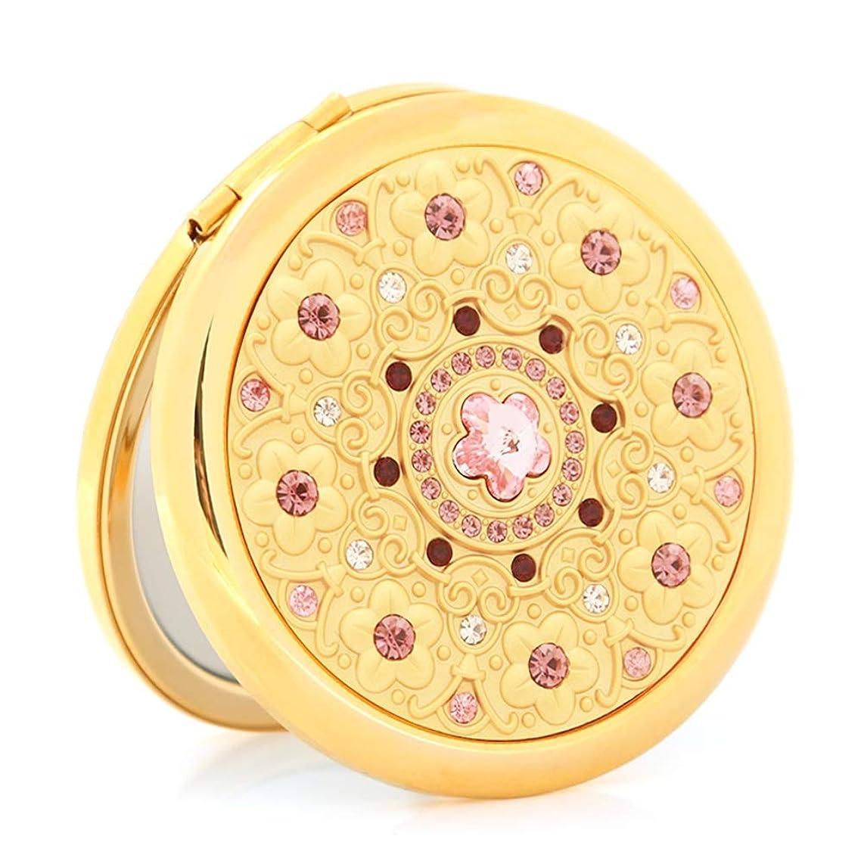 流行の ゴールドポータブルHD化粧鏡ポータブル折りたたみ両面小さなミラーのガールフレンドバレンタインデーの贈り物