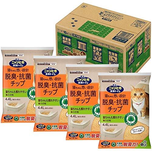 スマートマットライト ニャンとも清潔トイレ 脱臭・抗菌チップ 大容量 極小の粒 4.4L×4個(ケース販売) [猫砂] システムトイレ用