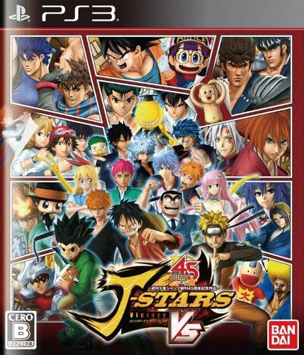 J-Stars Victory Vs - Edition Standard [PS3][Japanische Importspiele]