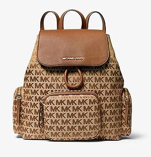 Michael Kors Abbey Cargo Backpack (Beige)