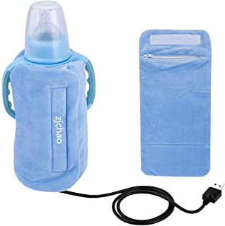 BiuZi 1Pc Cotton and Spandex Blend Milk Bottle Heater Cover No Fluorescent Agent Convenient Portable USB Baby Bottle Warmer #1 Baby Bottle Warmer Cover