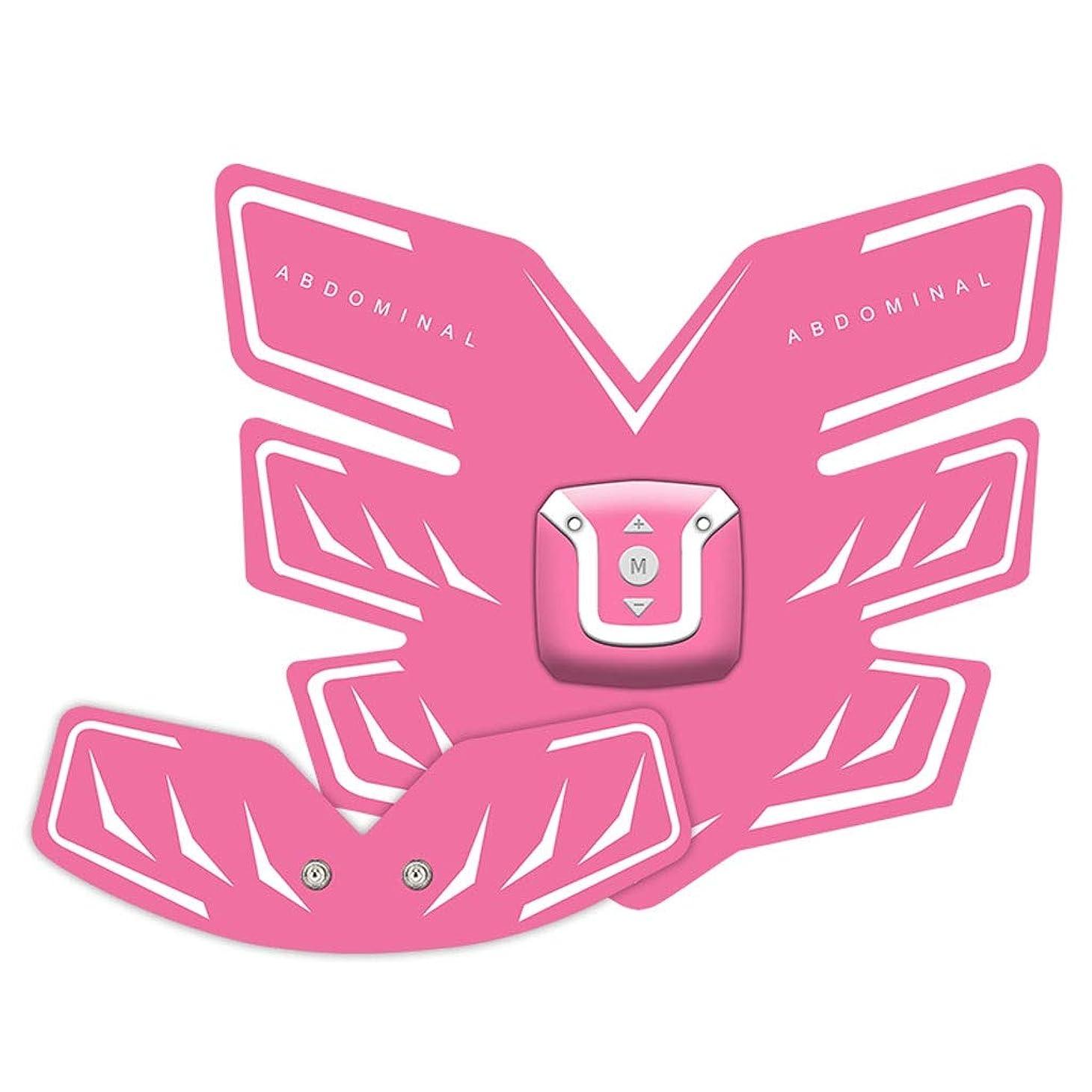 タバコよろめく柔らかいUsb充電筋肉トナー腹筋absシミュレータ腹部トレーニングワイヤレスemsトレーニングホームオフィス用腹部腕脚トレーニングホームオフィスエクササイズ (Color : Pink, Size : A+B)
