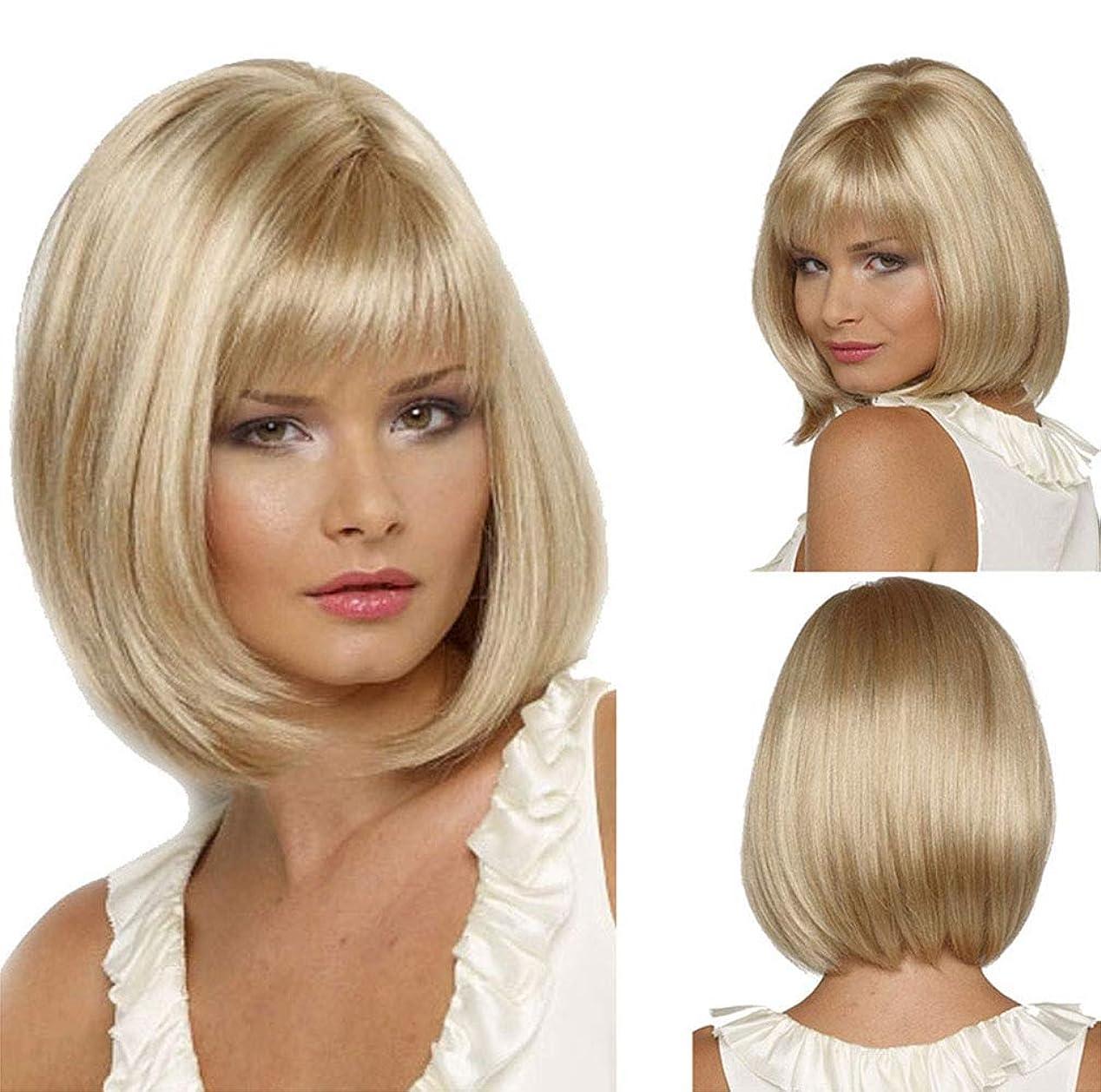 悲鳴アウター平方女性のかつら人毛合成耐熱繊維かつらPreplucked調整可能なキャップ150%密度