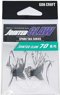 ガンクラフト ジョインテッドクロー 70用スペアテール GANCRAFT JOINTED CLAW SPARE TAIL