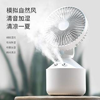 Mini Ventilador USB,Ventilador Portátil De Escritorio con Base De Pulverización De Atomización, Carga USB Blanco Frío Ventilador Eléctrico Personal Silencioso para Oficina En El Hogar Al Aire L