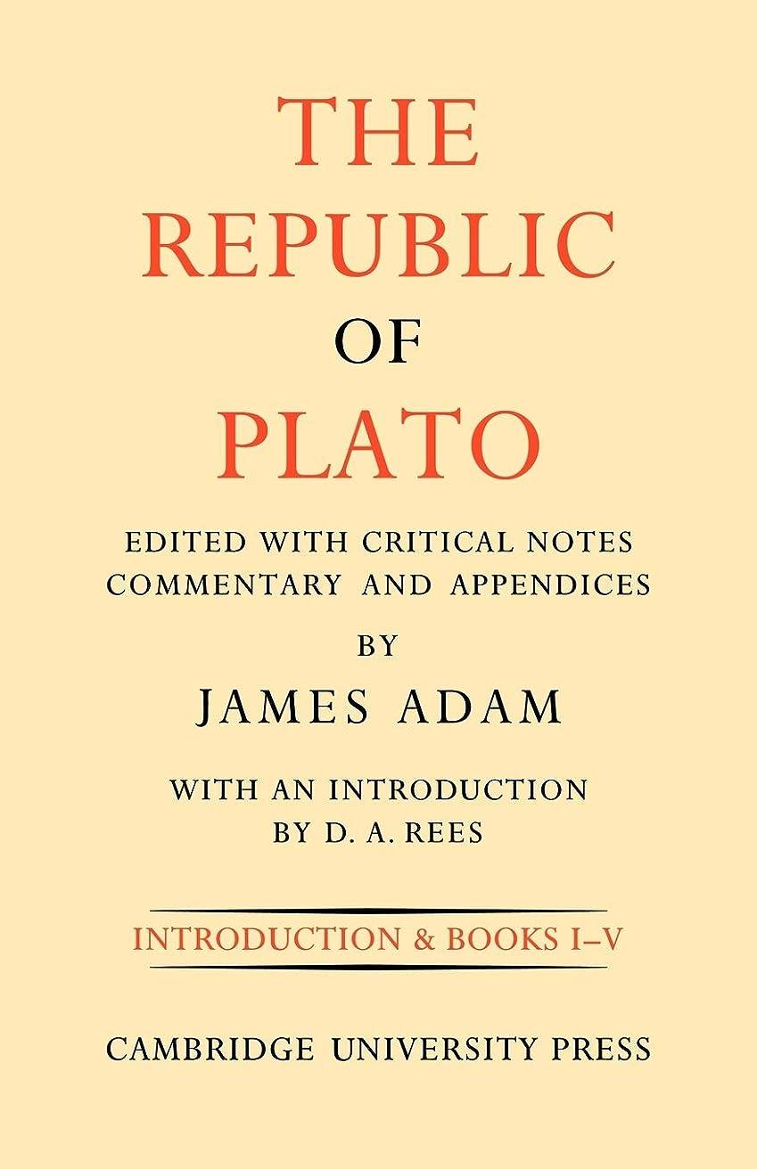 シリーズ裕福なアジテーションThe Republic of Plato (The Republic of Plato Volume 1.)