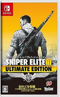 SNIPER ELITE Ⅲ ULTIMATE EDITION - Switch