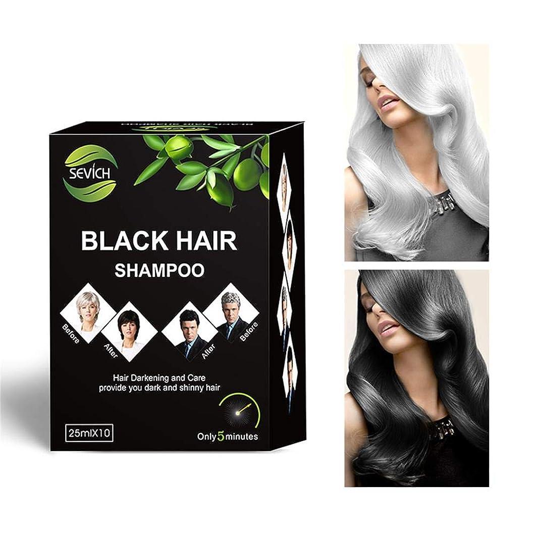 公式永遠に薄暗い10個/ロットインスタントブラックヘアシャンプーは、灰色の白髪を暗くし、シニーにする