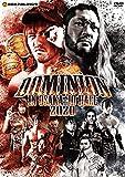 DOMINION 2020[DVD]