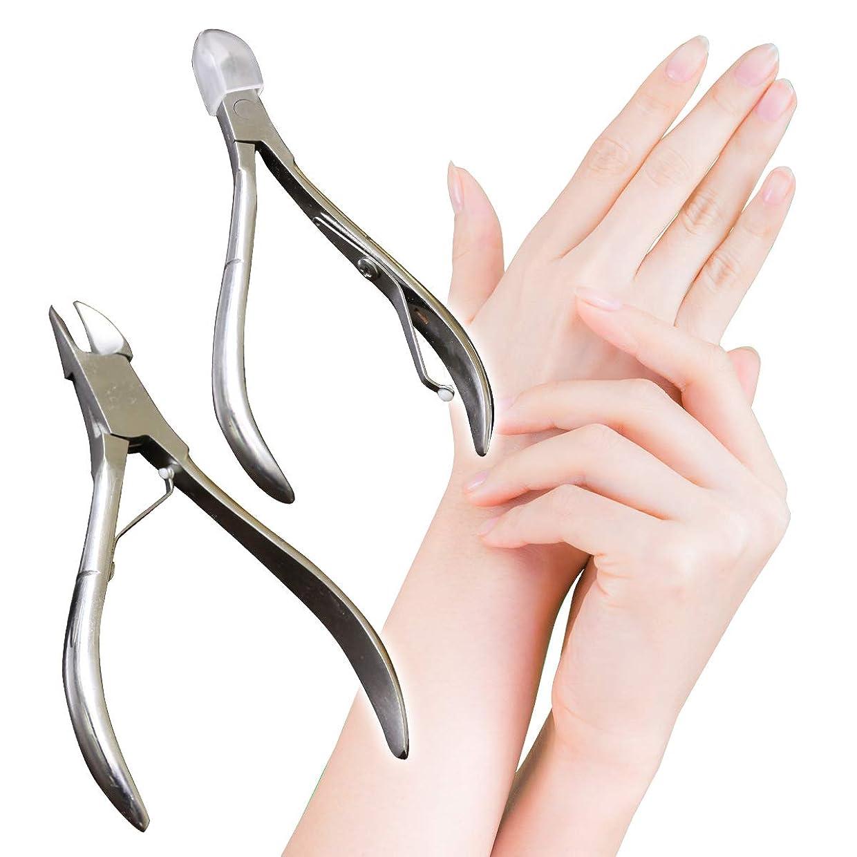 理由あらゆる種類のセマフォ「爪切り 大小2本セット」ネイルニッパー ステンレス製 割れ爪 巻き爪 陥入爪 2枚爪 厚い爪 足用 ささくれ 左右両用 ネイルケア 大小