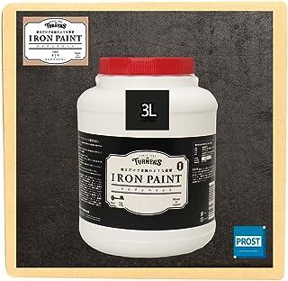 塗るだけで金属のような質感!ターナー 水性 アイアンペイント アイアンブラック 3L/DIY リメイク 塗料 水性塗料 金属調 金属