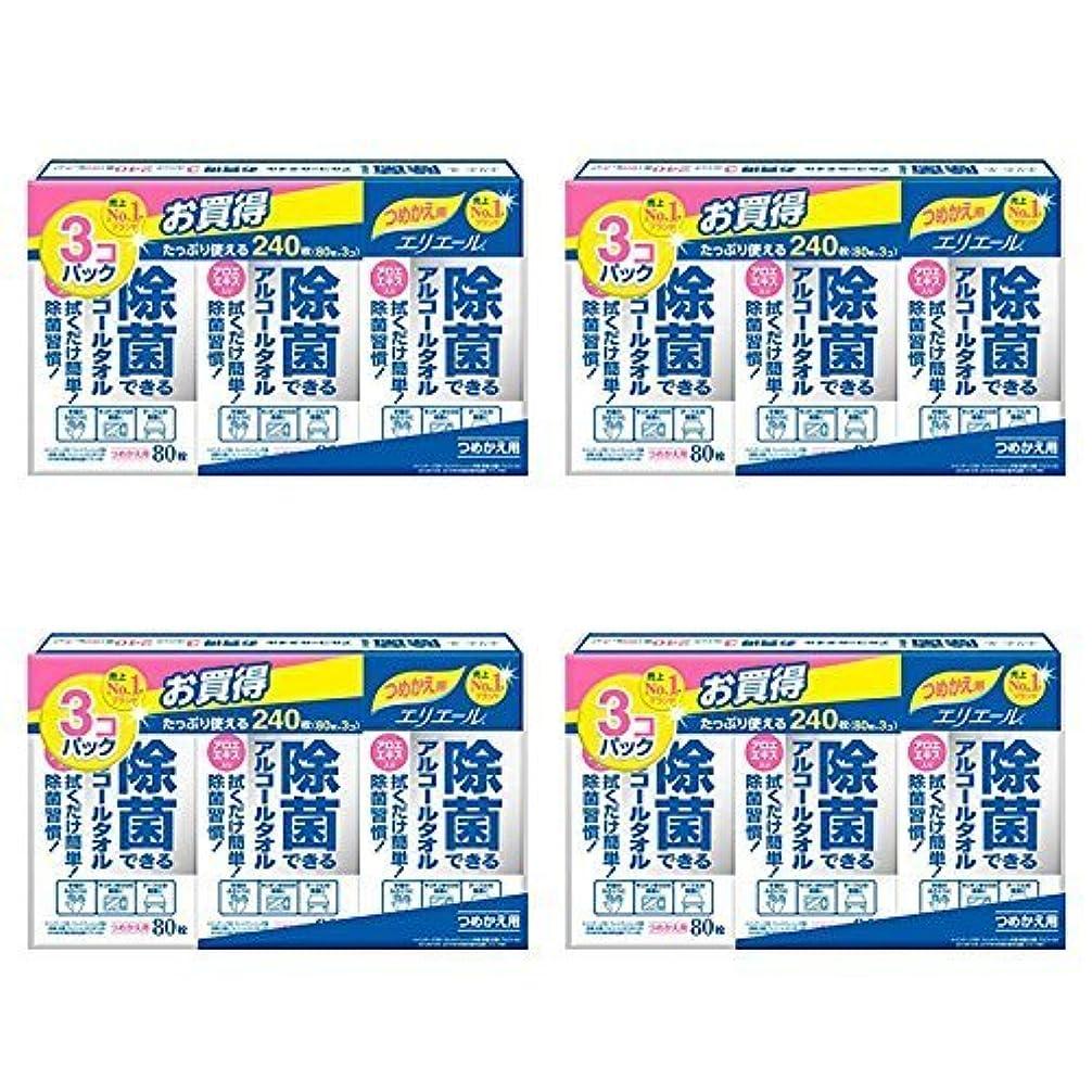 モーションギャング食事を調理する【セット品】エリエール 除菌できるアルコールタオル 詰替用 お買得 240枚入り(80枚×3個)×4セット