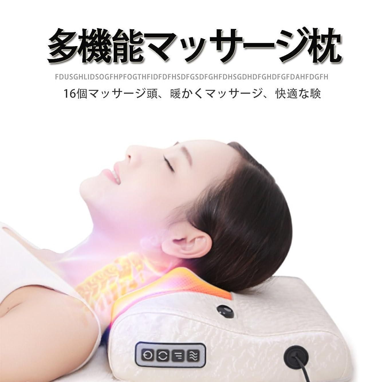 浮く全能統合するLeaTherBack マッサージ枕 首マッサージャー 首?肩マッサージ枕 首ストレッチマッサージャー 血液循環加速&ストレス解消 赤外線療法