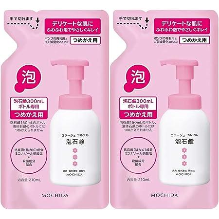 コラージュフルフル 泡石鹸 ピンク つめかえ用 210mL (医薬部外品)×2