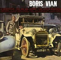 Le Deserteur by Boris Vian (1997-09-16)
