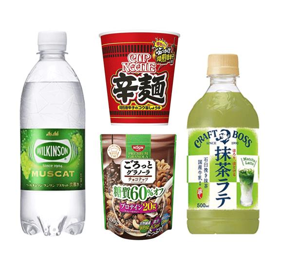 1日限定で食品・飲料の新商品がお買い得に; セール価格: ¥183 - ¥13,283