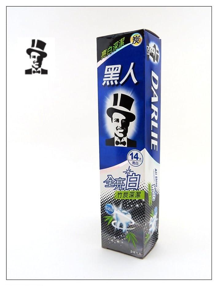自由壊滅的な改善する黒人 歯磨き 全亮白竹炭深潔 140g 台湾製