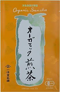一保堂茶舗 煎茶 プレミアムオーガニック煎茶50g袋
