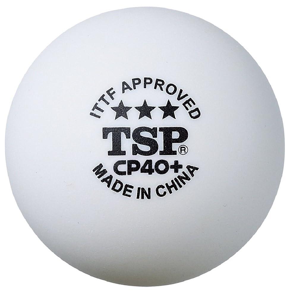 不定ブルーベル休戦TSP 卓球 ボール CP40+ 3スターボール