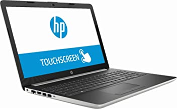 Newest HP 15.6 inch HD Touchscreen Flagship Premium Laptop PC, Intel Core i5-7200U Dual-Core, 8GB RAM, 2TB HDD, Bluetooth, WIFI, DVD, Stereo Speakers, Windows 10 Home
