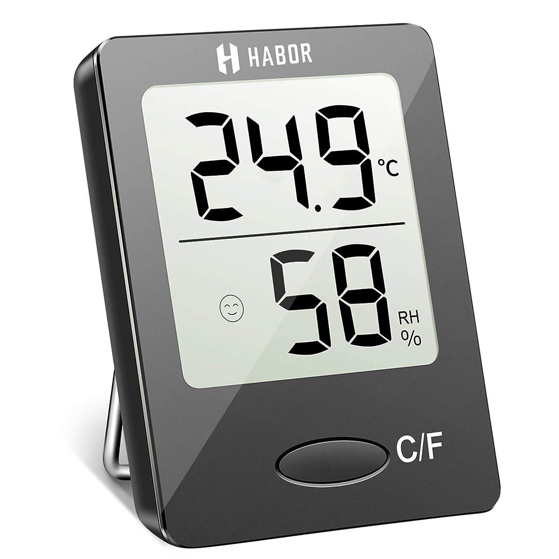タイムリーな誕生不愉快にデジタル温湿度計 室温計 湿度計 温度計 Habor 室内温度計 マグネット付き/壁掛け/置き 高精度 LCD大画面 乾燥対策 熱中症 健康管理 コンパクト 日本語マニュアル付き
