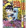 HACHI 東京23宮 コミック 1-3巻セット (ジャンプコミックス)