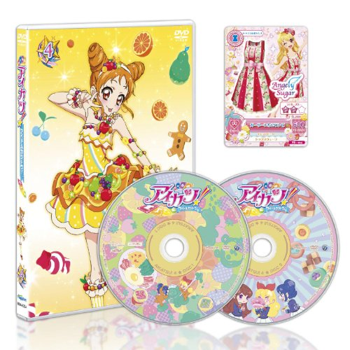 """! Aikatsu 4 (First Inclusion Limited Privilege:! DVD Original Incompatibility Card """"Girly Strawberry Dress"""" With)"""