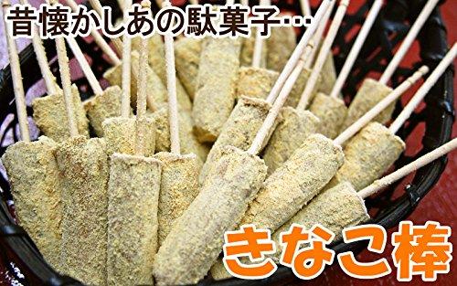 西島製菓『どりこ飴本舗棒きなこ当』