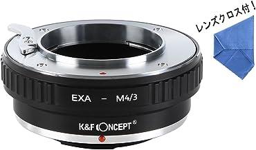 [正規代理店]K&F exakta エキザクタ -m4/3 マイクロフォーサーズ マウントアダプター レンズクロス付 exa-m43 (KFM43)