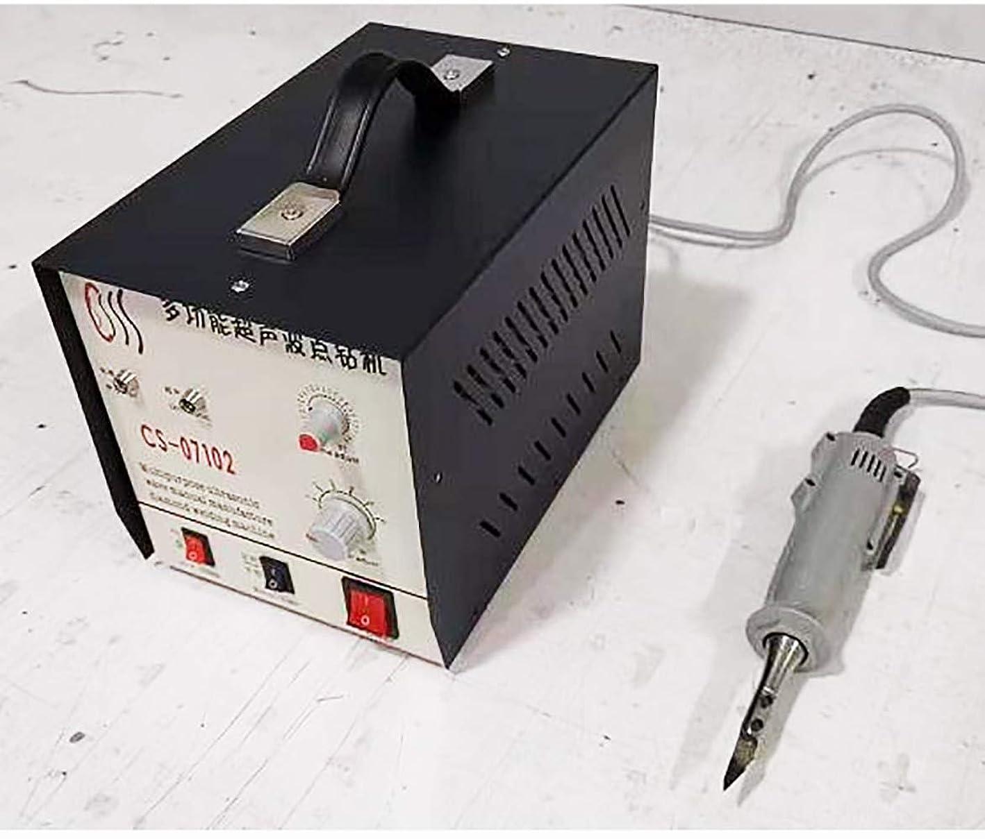 高齢者スポーツマン恩恵MXBAOHENG 超音波切断機 超音波カッターナイフ 切断の厚さ:1mmから24mm 織布、不织布 ファブリック マスク、ナイロンメッシュ、PVC、TPU、プラスチックコラム、リボンなど110V