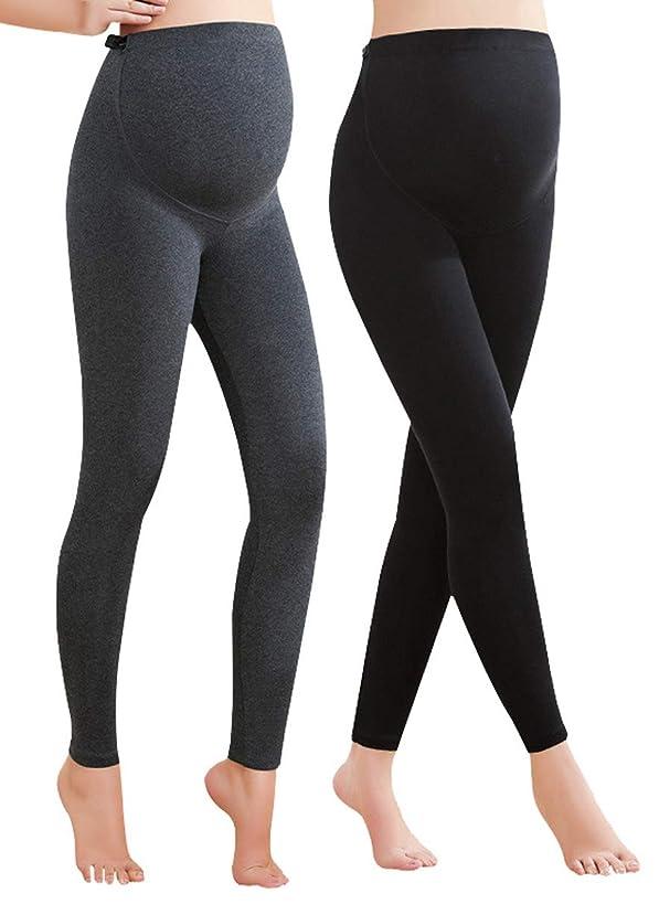 Vocni Women's Maternity Leggings Comfortable Maternity Cotton Leggings Full Ankle Length Pregnancy