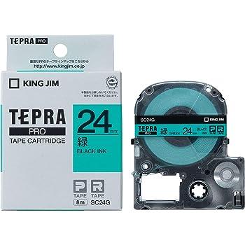 キングジム テープカートリッジ テプラPRO 24mm SC24G