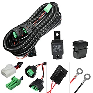 HUIQIAODS H11 880 881 H9 Fog Light Lamp Wiring Harness Socket Wire Connector With 40A Relay & ON/OFF Switch Kits Fit for LED Work Lamp Driving Lights Etc (More than 2014 Honda)