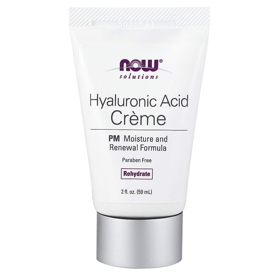 ナプキン傭兵ランク海外直送品 Now Foods Hyaluronic Acid Creme, 2 oz tube